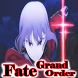 New Tips Fate Grand Order Guasen