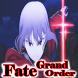 New Tips Fate Grand Order Guasen by zukoku