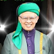 Kitab Al-Fath Al-Jaliil by Pecinta Kesucian Jiwa