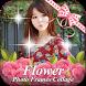 กรอบรูปดอกไม้ กรอบรูป แต่งรูป by Bindamo
