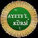 Ayetel Kürsi Ezberle ve Öğren by 6th Pro