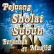 Shalat Subuh Tata Cara Shalat dan Doa Qunut by Den apps