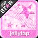 Pop Star Theme Pink Zebra SMS by Jellytap