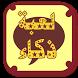 لعبة ذكاء واختبار المعلومات by Lahmoumi