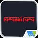 Vishwakarma Vishwa Magazine by Magzter Inc.