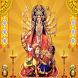 Mahishasura Mardini Stotram by V K R
