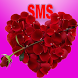 Best Valentines Day SMS by alex morata