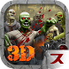 Zombie Hunter 6 by Zaptech Solutions