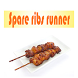 Spare Rib Runner by Foodticket BV