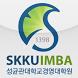 SKKU IMBA by 크레듀