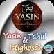 Yasin Tahlil dan Istighosah by InshoMedia