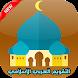 التقويم العربي الاسلامي 2018