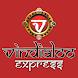 Vindialoo Express St Helens by OrderYOYO