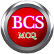 BCS MCQ by Arpon Communication ltd.
