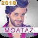 معتز أبو الزوز جميع اغاني Moataz Abou Zouz 2018