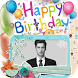 Birthday Cake Photo Frame Card by Nilesh Vavdiya