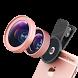 HD Camera free by nevdex