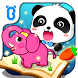Baby Panda's Animated Stickers by BabyBus Kids Games