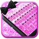 Pink Glitter Keyboard Theme by cool wallpaper