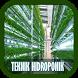 Teknik Budidaya Hidroponik by Dendroid