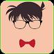 Best Detective Wallpapers Conan HD Edogawa by GooberStudio