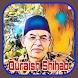 Kajian Ustd Quraish Shihab Mp3 by Juragan Terminal Studio