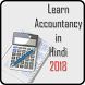 Learn Accountancy in Hindi 2018 by SmartWing