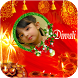 Diwali photo frame effect 2015 by MVLTR Apps