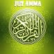 Juz Amma 3 Bahasa + MP3