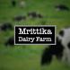 Mrittika Dairy Farm