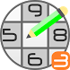 Sudoku Master by o3AppLab