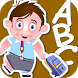 Learning TOM : Small Letters by saFUN entertainment