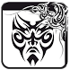 Tattoo Flash Designs by Serpent Wards