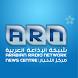 ARN News Centre by Arabian Radio Network