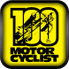 Motorcyclist Reader by TEN: The Enthusiast Network
