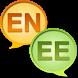 English Ewe Dictionary by vdru