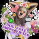 Selfie Puppy Dog Face Filter by Heinz View