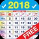 Malaysia Calendar 2018 Free by App Creative Tech