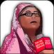 Ye Bik Gayi Hai Gormint by App Vriksh