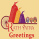 Rath Yatra Greeting Card Maker for Messages Wishes by stickers photo editor