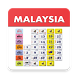Malaysia Calendar - All Holidays by Yuno Solutions