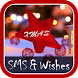 Christmas SMS & Wishes 2016 by Smart App Array