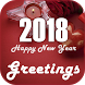 New Year 2018 Greetings by Smart App Array