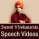 SwamiVivekananda Speech Videos by Fun Masti App