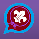 Scout Chat Messenger by MicroG Developments