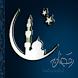 خير الأعمال في رمضان by AKCSS