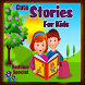 Short Stories by MSPLDevelopers
