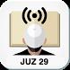 Murottal Abu Usamah Juz 29 by jatenapps