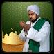 Lagu Sholawat - Habib Syech by Bercoding Studio