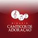 Hinário Cânticos de Adoração by Centro de Publicações Igreja Metodista Wesleyana